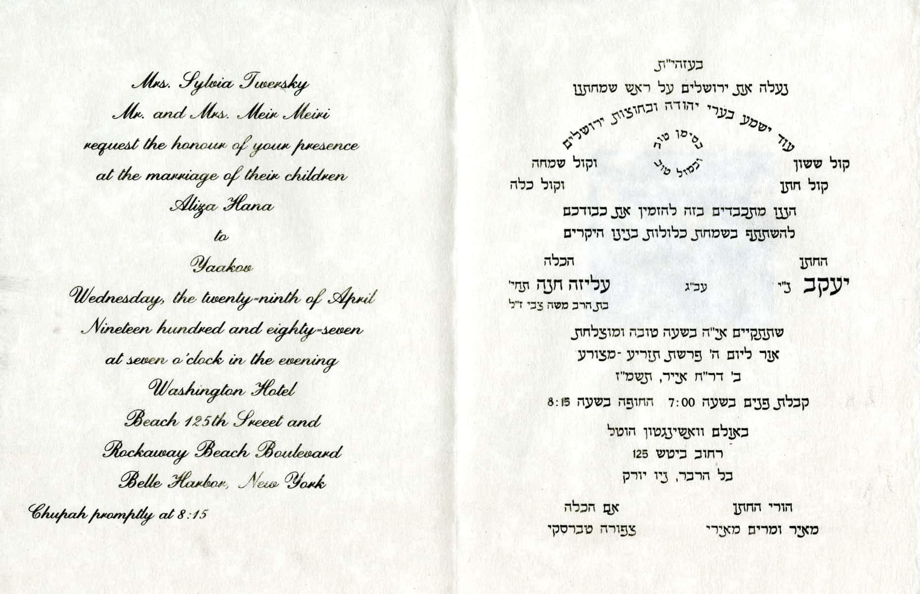 nice Create Easy Jewish Wedding Invitations | Invitations by www ...