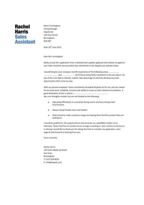 free sample covering letter for job application