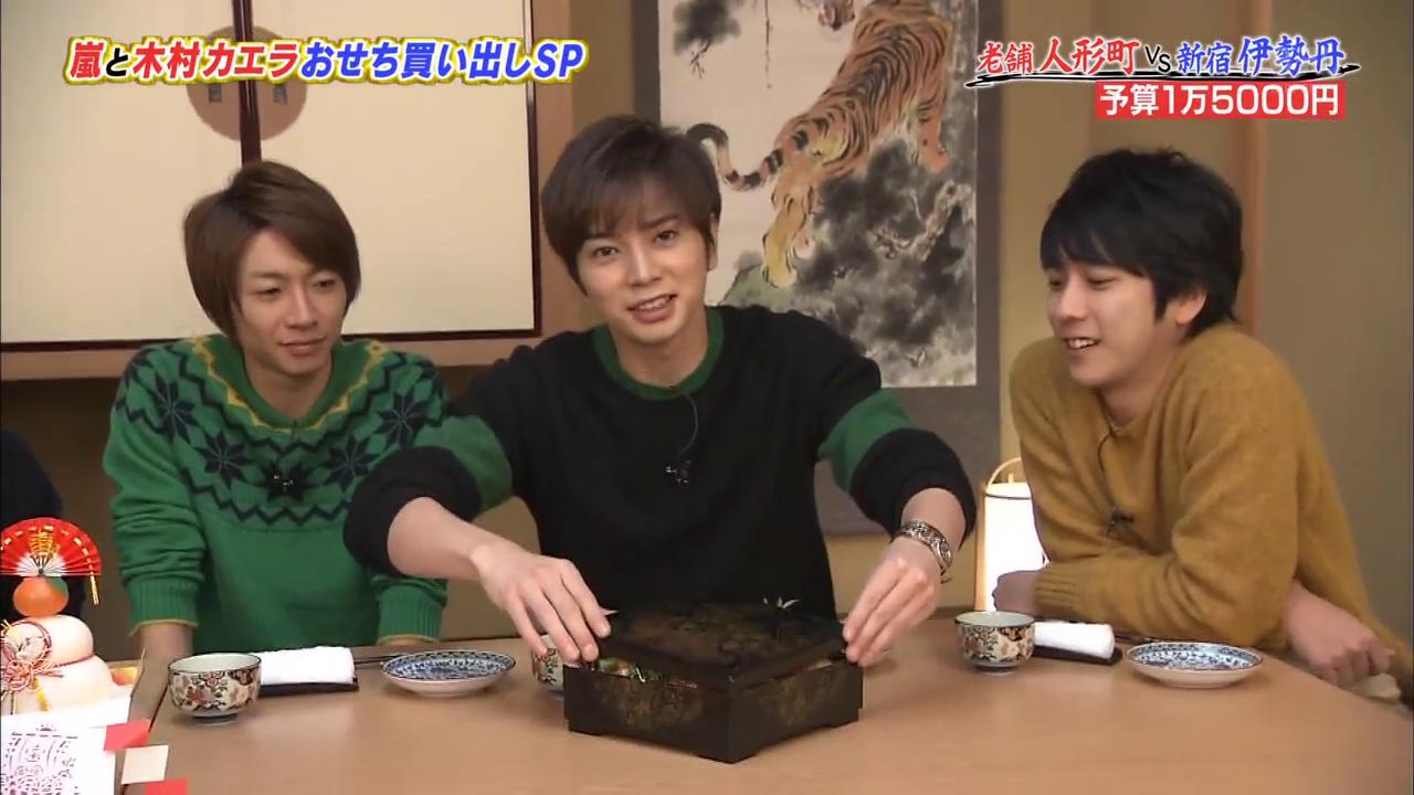 pin by hayley tse hayzzzzzzz on 嵐 arashi youtube talk show