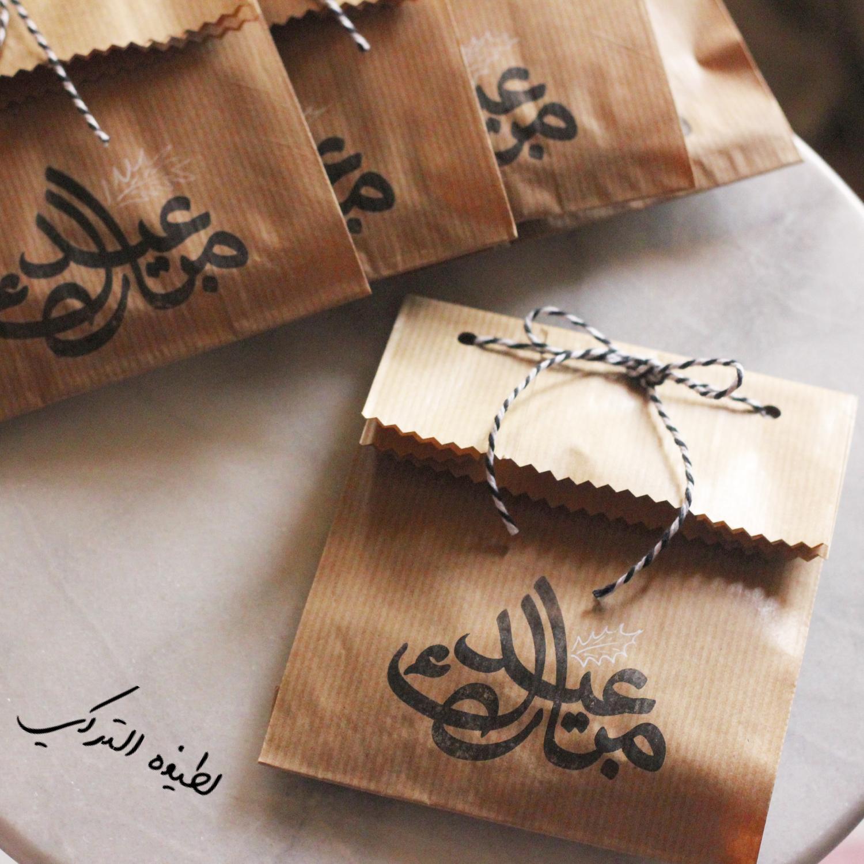 كيس بني وطبعت عليه بختم شفاف عيد مبارك وخرمته من فوق وحطيت خيط ابيض واسود Eid Favours Eid Gifts Eid Crafts
