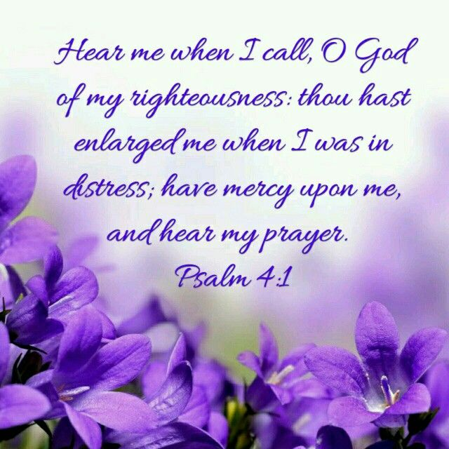Psalm 59 16 17 But I Will Sing Of Your Strength Yes I: Bible Verses - My Verses