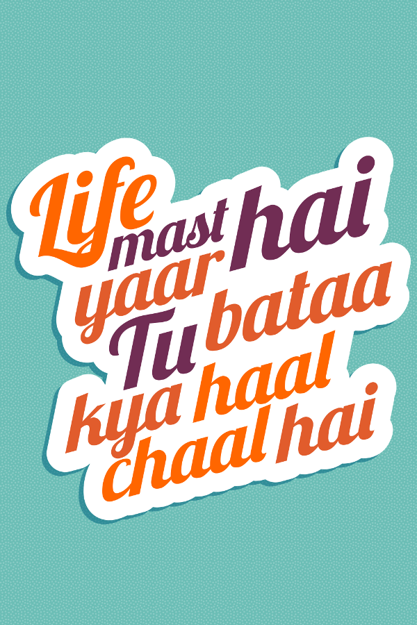 Hindi Humour Typography