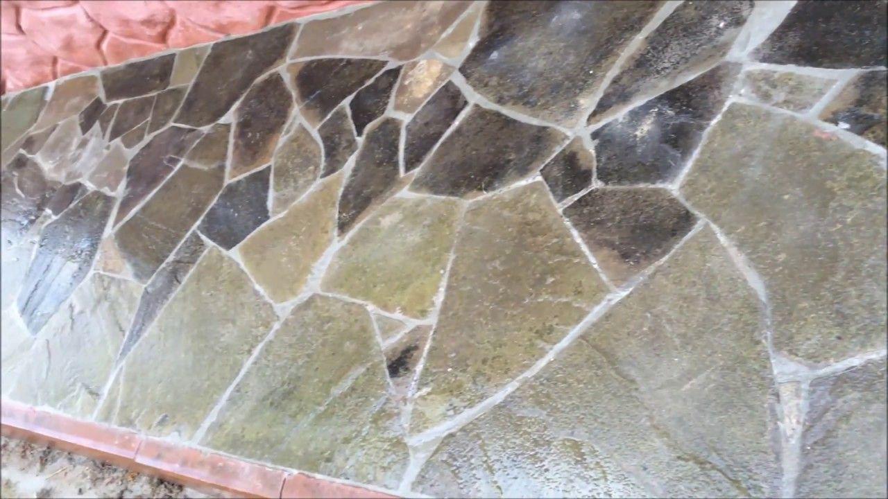Укладка цементного раствора купить миксер бетона в екатеринбурге