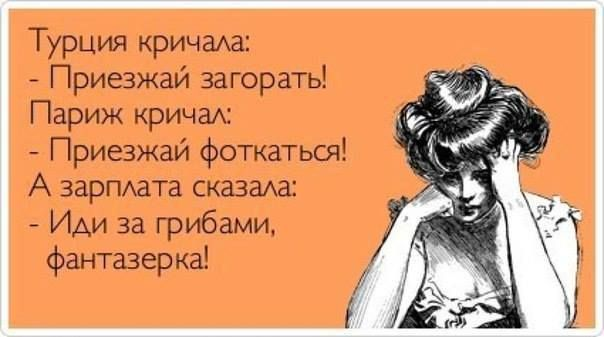 16097_708390562583798_7836587423704619491_n.jpg (604×337)