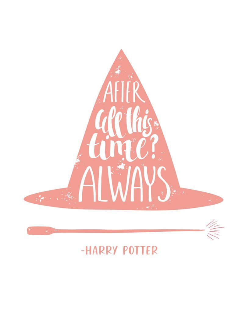 Harry Potter print quote PDF Always instant book