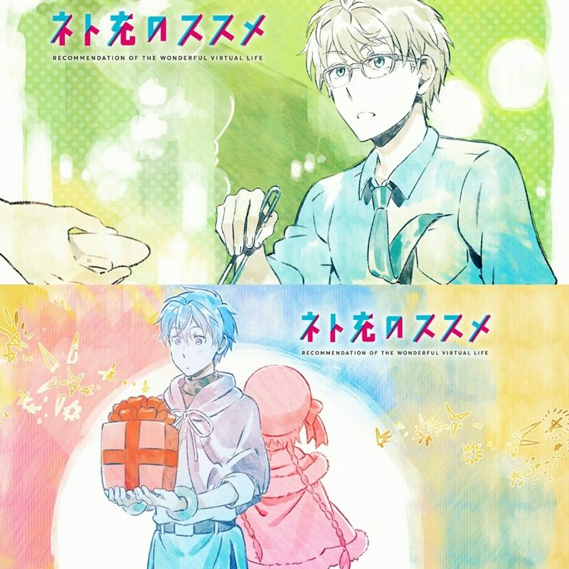 Tv Time Recovery Of An Mmo Junkie S01e03 You And I The