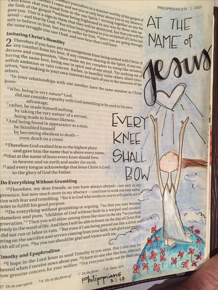 philippians 2 10 at the name of jesus every knee should bow bible journaling