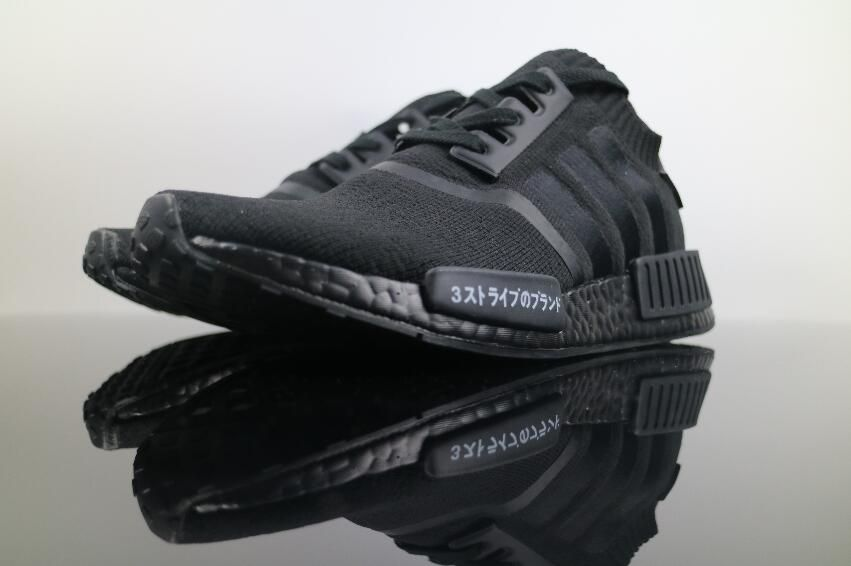 bc880cd9c Adidas NMD R1 PK All Black BZ0220 Japanese Real Boost 9