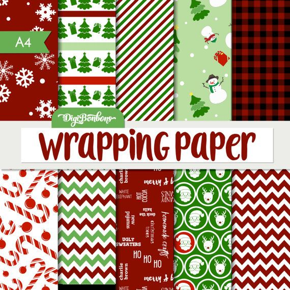 this wrapping paper christmas digital paper set is fun festive and easy to print