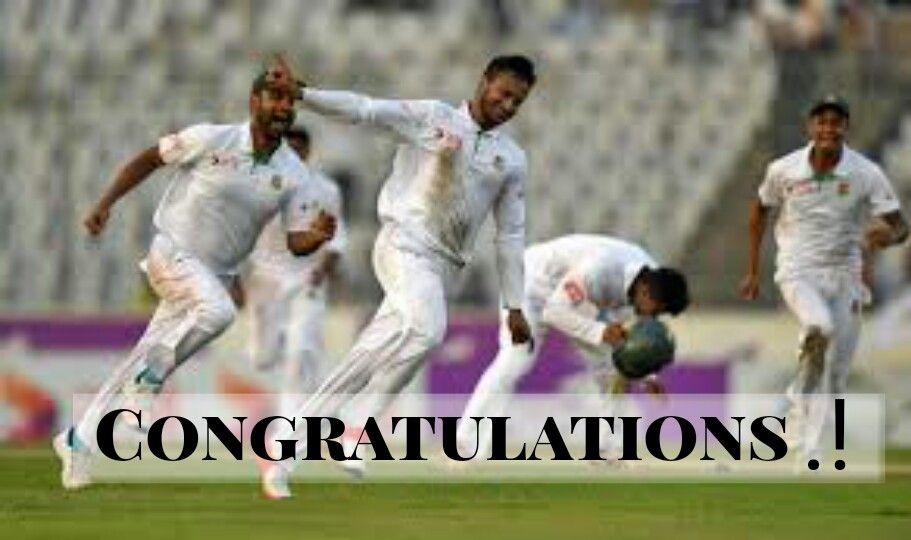 Bangladesh won by 108 runs and secured the first ever test win over England!