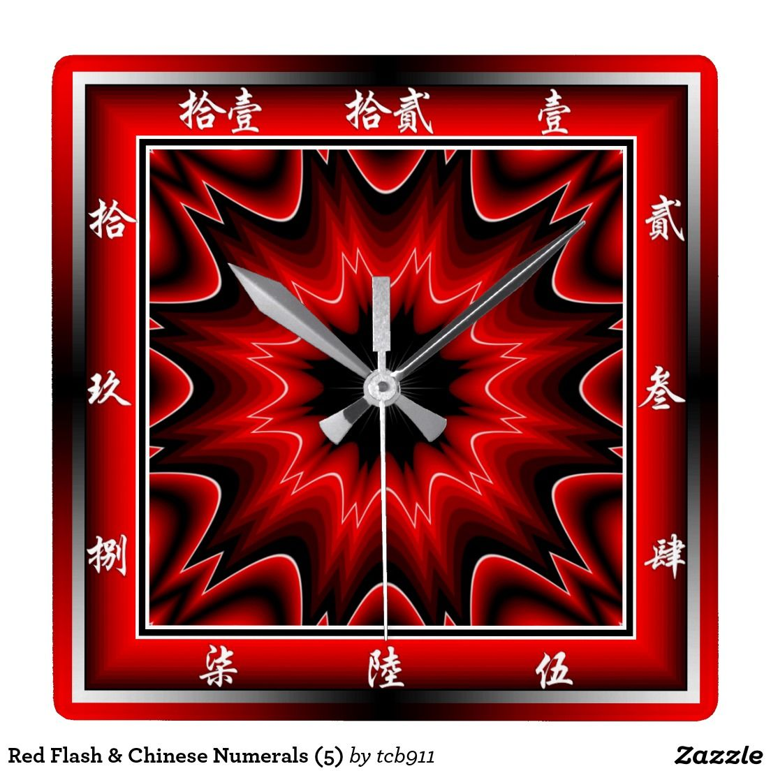Red Flash & Chinese Numerals (5) Square Wall Clock