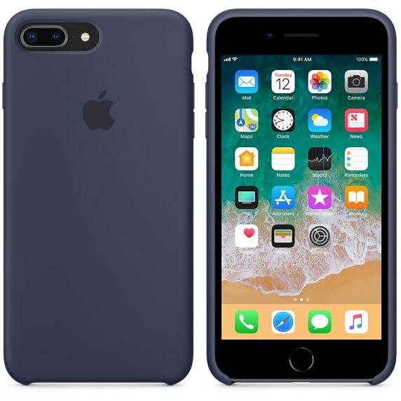Funda Silicona Case iPhone 7 Plus Roja - Accesorios para celulares