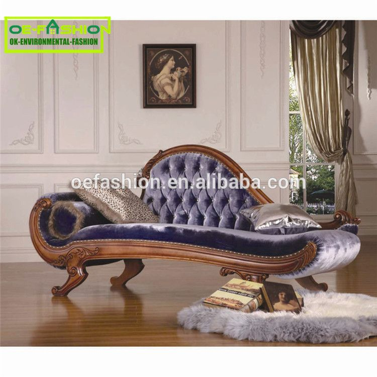 Simple Elegant OE FASHION High end classic home furniture baroque royalty chaise lounge View royalty chaise Lovely - Awesome Baroque sofa Set Style