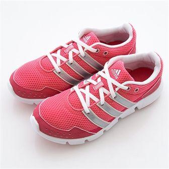 Adidas Breeze 101 Women Su ženske Plitke Patike Roze Boje