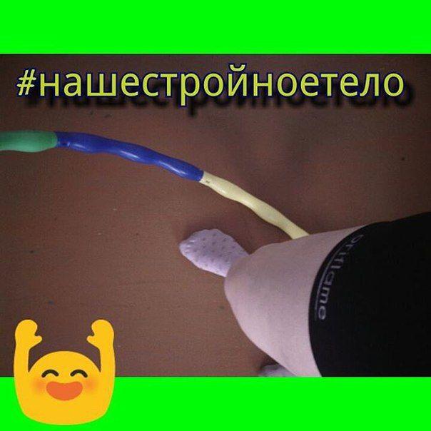 Кручу-верчу талию хочу )