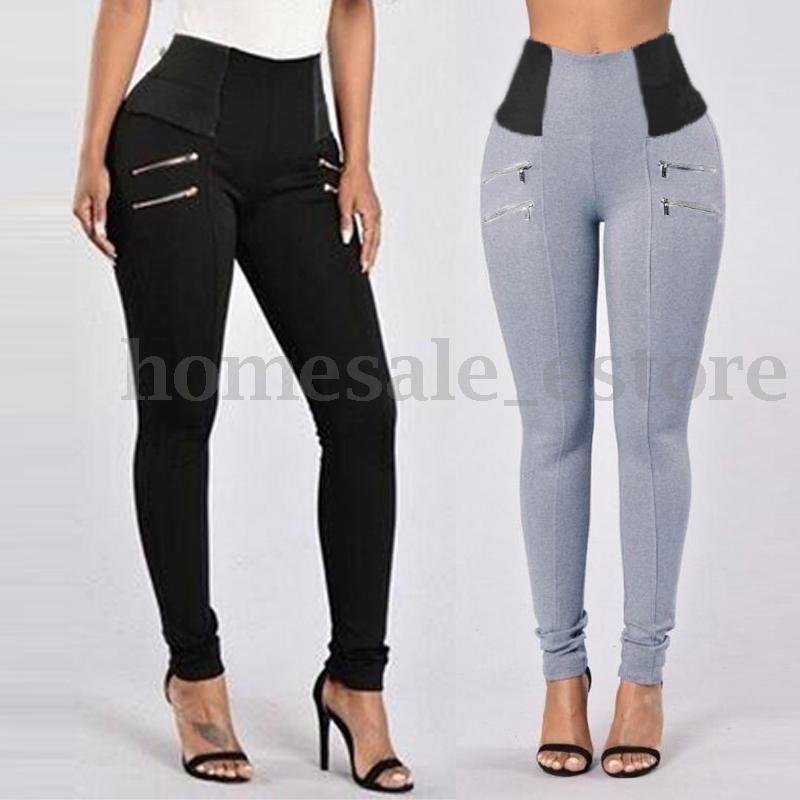 Plus Size Women High Waist Casual Splice La s Skinny Pants