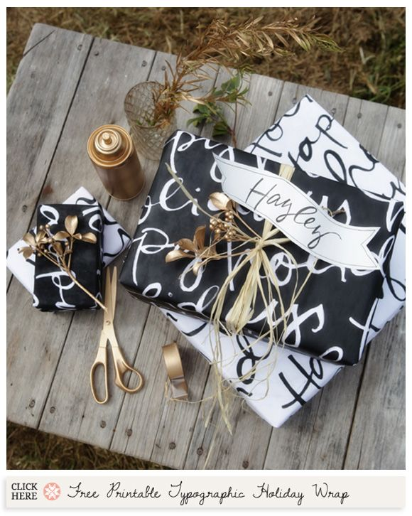 free printable holiday gift wrap gets a makeover