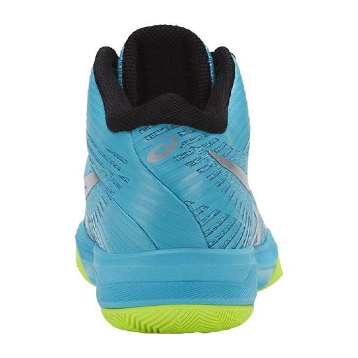 Buty Do Siatkowki Asics Gel Volley Elite Ff Mt M B750n 400 Niebieskie Wielokolorowe Volleyball Shoes Mens Volleyball Shoes Asics
