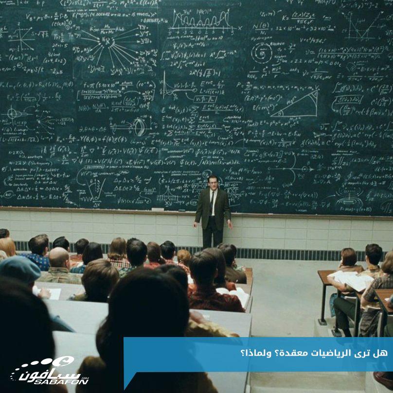أكبر عملية رياضيات في التاريخ هي برهان ضخامة الأبعاد أتى في 15000 صفحة وحلها 100 عالم رياضيات واستغرقوا 30 عام لحلها حقيقة Fnaf Memes Fnaf Funny Fnaf