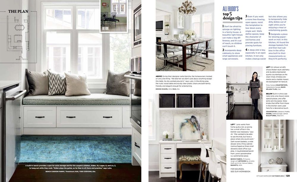 style-at-home-3.jpg
