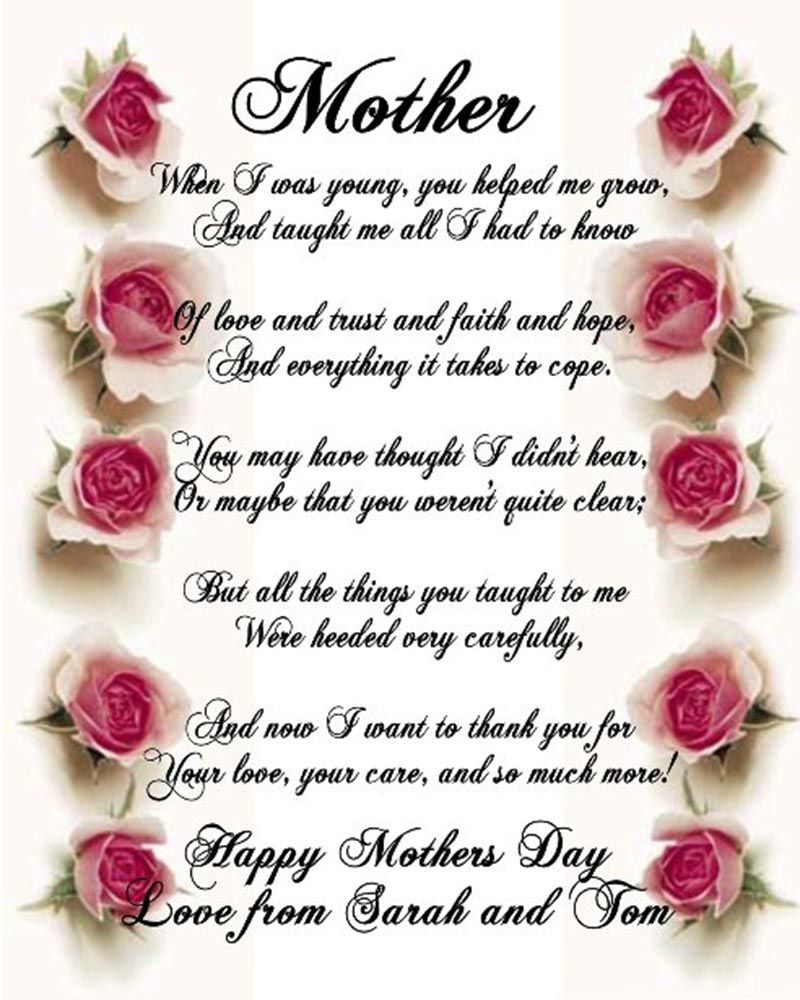 35 Happy Mothers Day Quotes With Images Happy Mothers Poem And