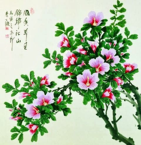 Angelina S Quest For Quality Asian Literature Botanical Art