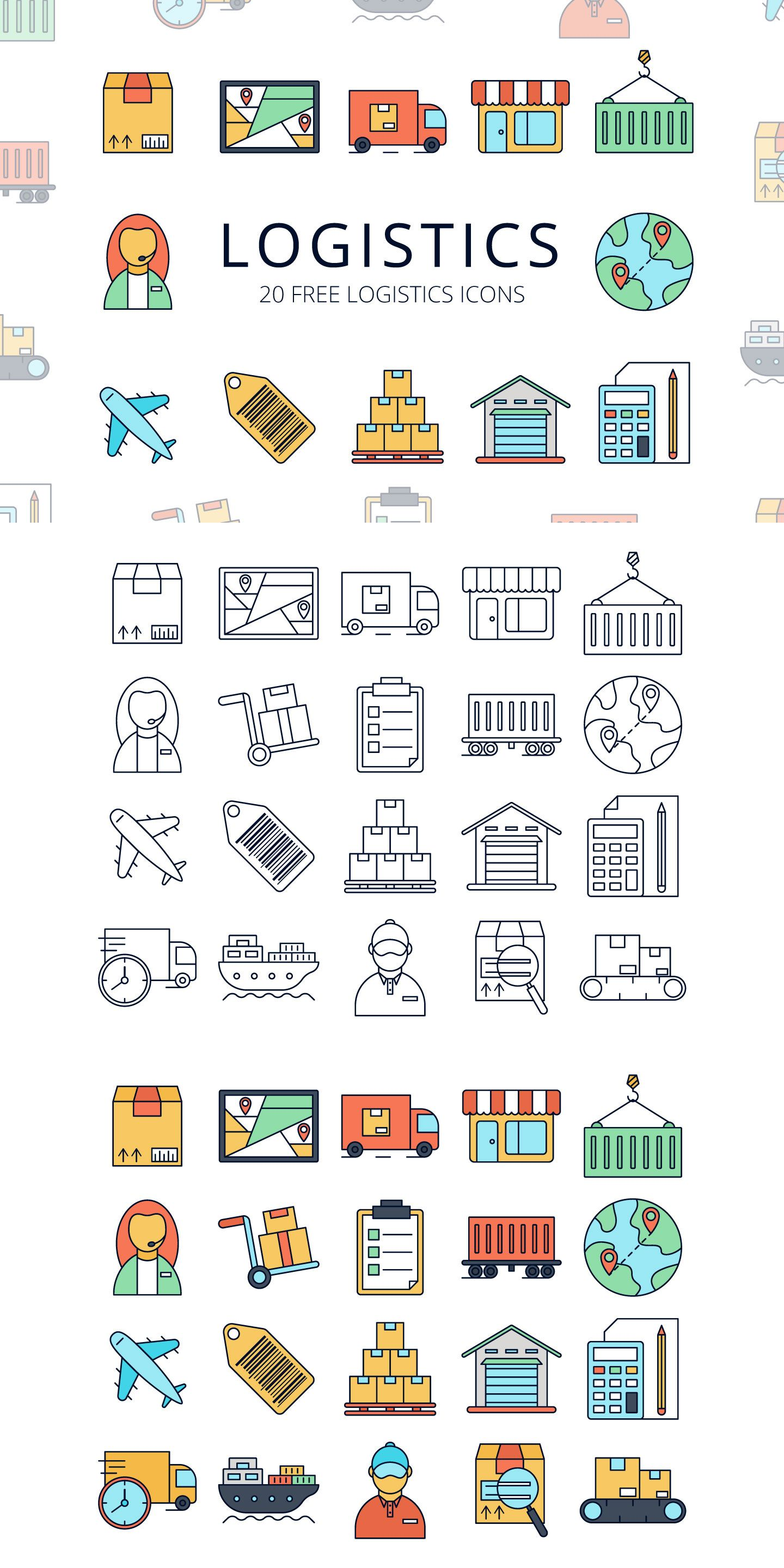 Logistics Vector Free Icon Set is a useful thematic set