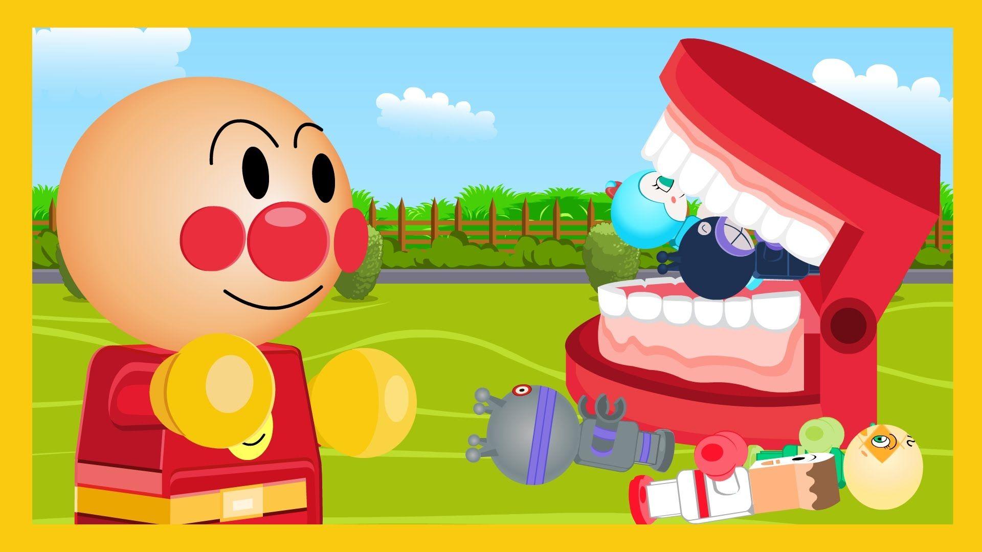 Anpanman Toys Anime Episode 13 Anpanman Battle Tooth