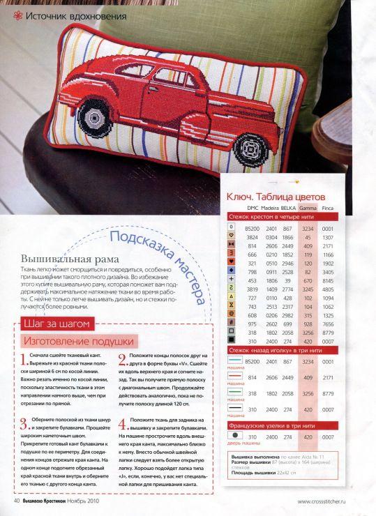 Gallery.ru / Фото #41 - В к 12(74) 10 - logopedd