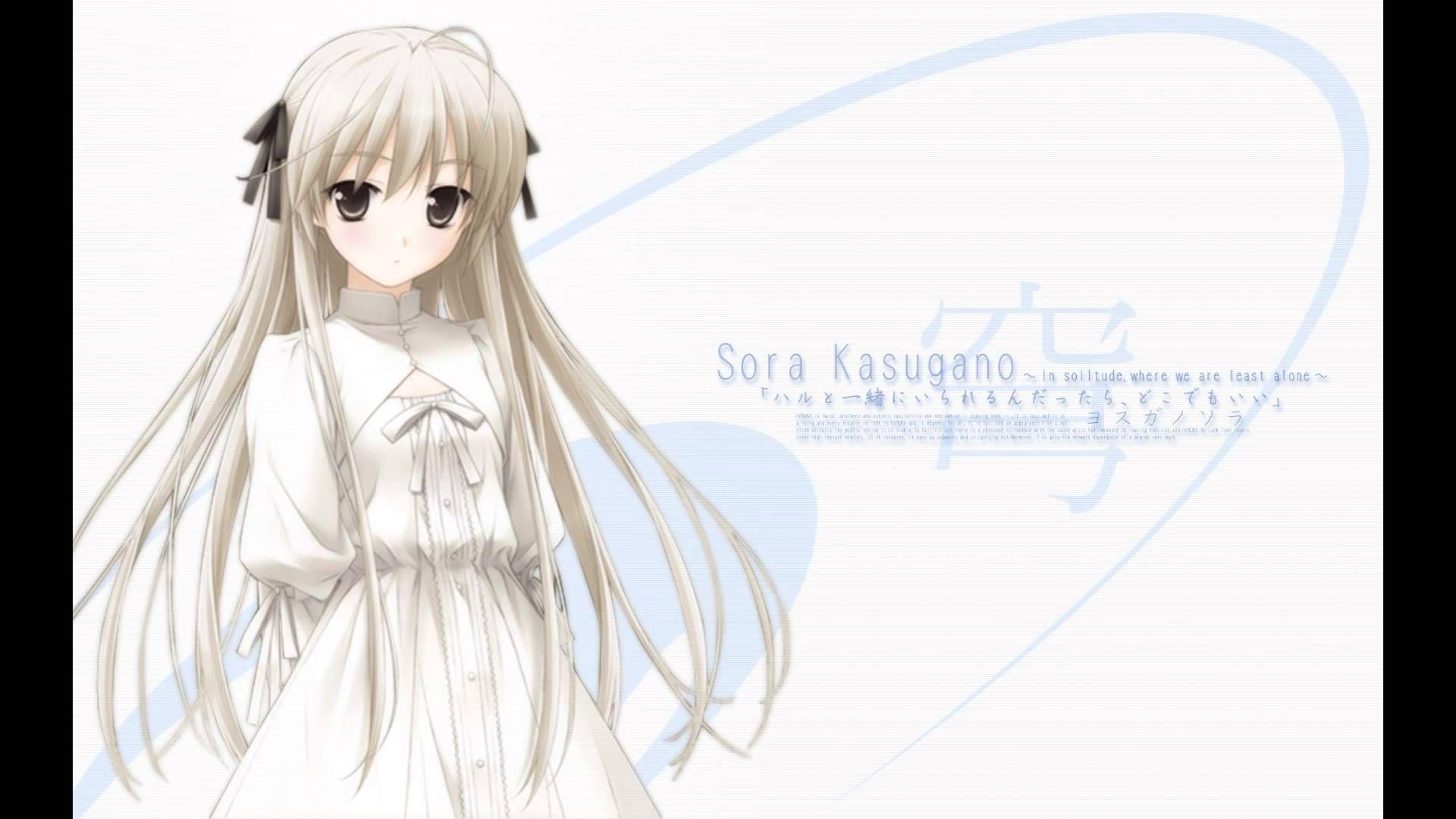 Yosuga No Sora OST Deep Inside Region Yosuga no sora, Sora