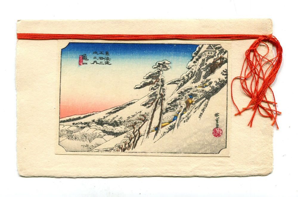 Vintage Japanese CHRISTMAS CARD Wood block print 1920s | Pinterest ...