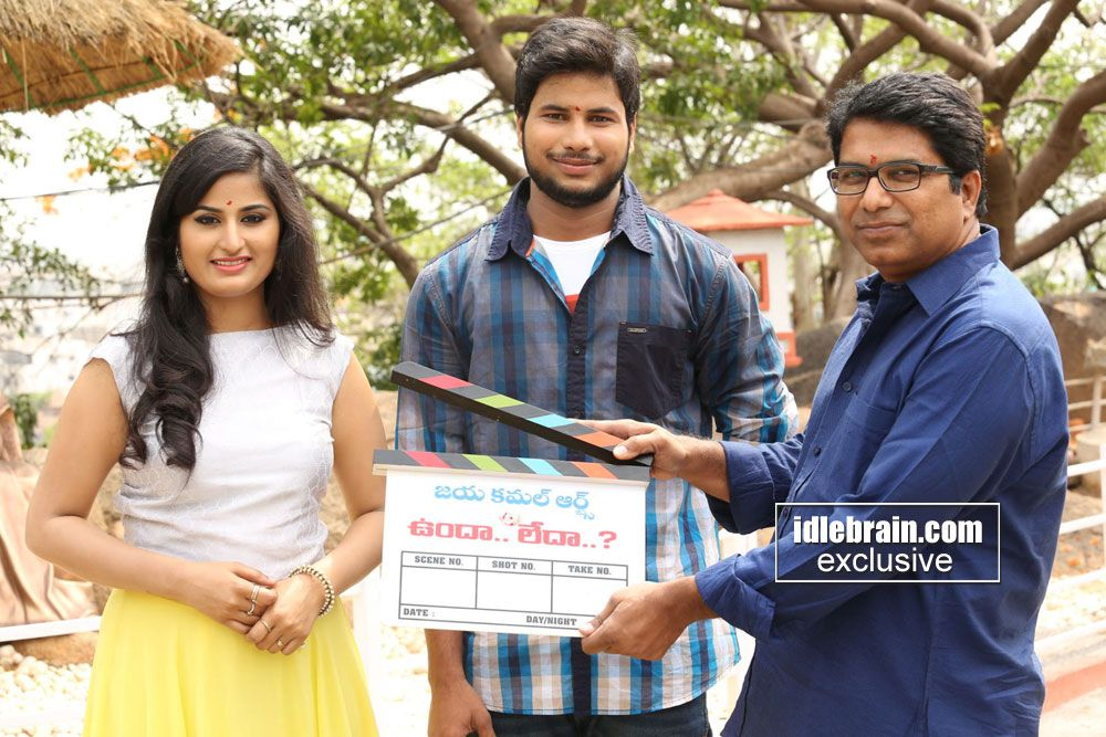 Undha Ledha movie launch http://idlebrain.com/news/functions1/muhurat-undhaledha.html