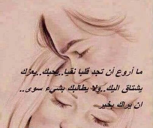 Pin By Ahmed El Ngar On كلمات Quotes More Than Words Tattoo Quotes