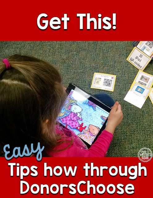 DonorsChoose (YOU can do it!)