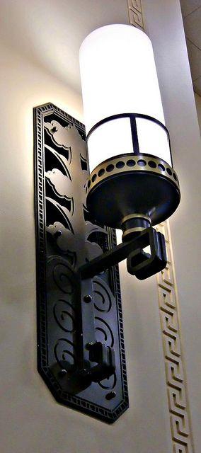 Ohio SC Interior wall lamp