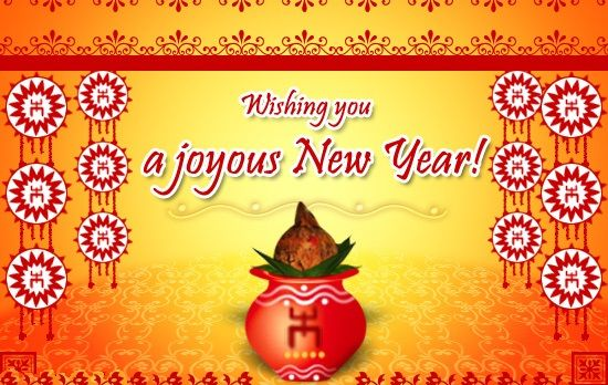Happy New Year Images Wallpapers New Year Greeting Cards Badhaai