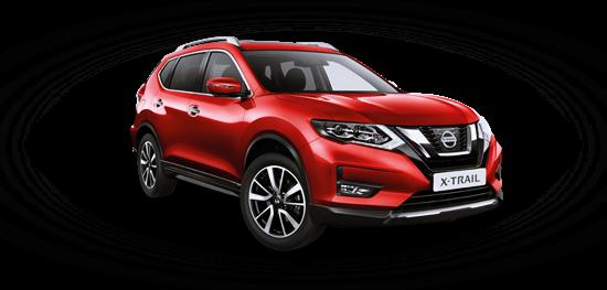 Nissan 2020 X Trail Nissan New Nissan Fuel Economy