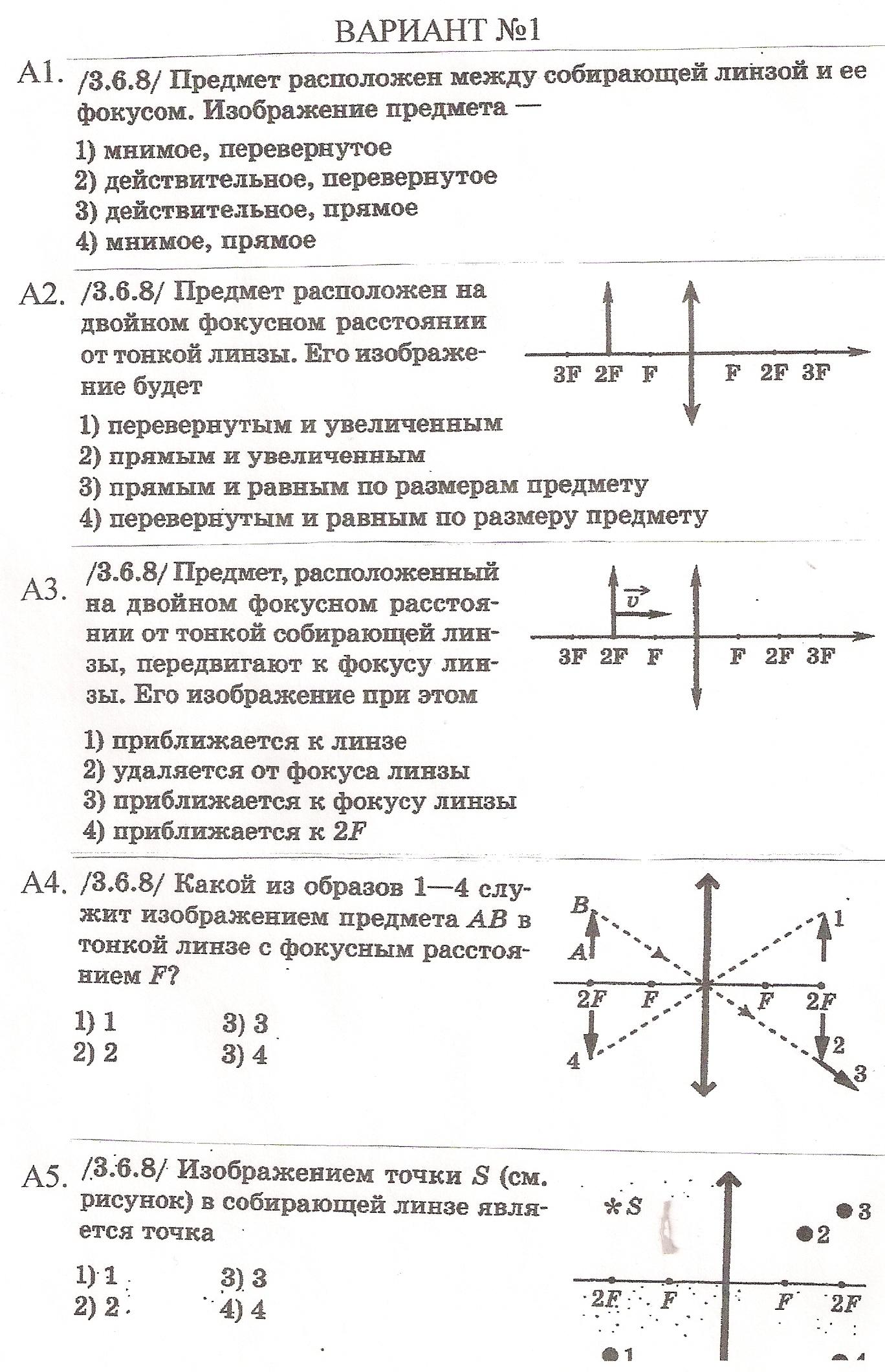 3 класс б.п.гейдман и.э.мишарина е.а.зверева решения стр