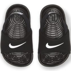 Photo of Nike Kawa Baby- und Kleinkind-Babyschuhe – Schwarz Nike