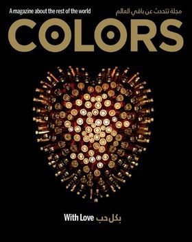 Colors Magazine - With Love