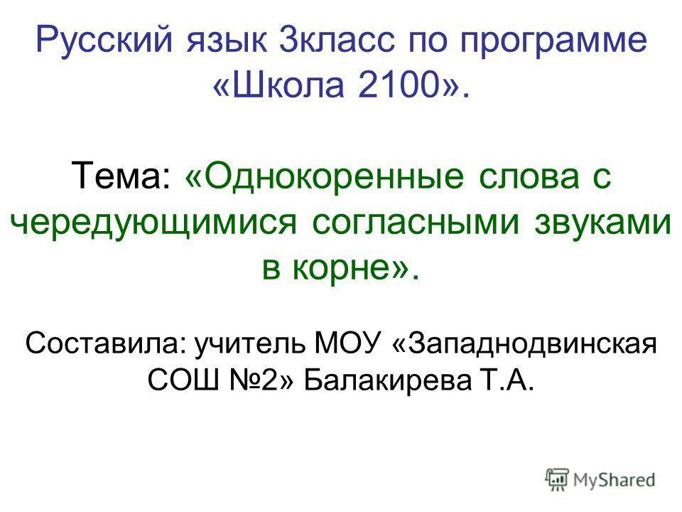 Перевод текстов решебник афанасьева михеева 11 класс