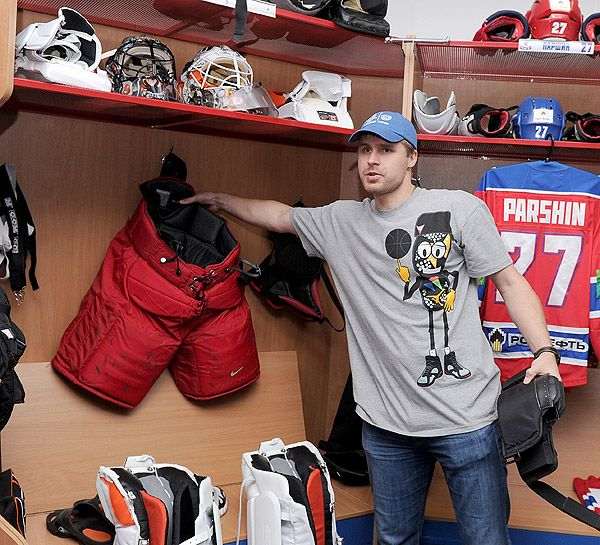 """What are you wearing, Bryz?"" haha...typical"