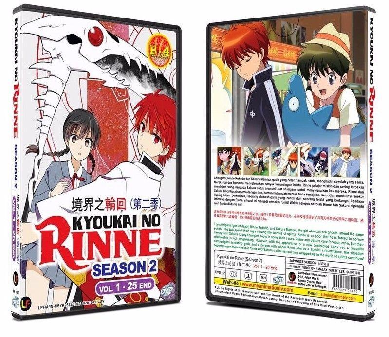 Kyoukai No Rinne Season 2 Vol 1