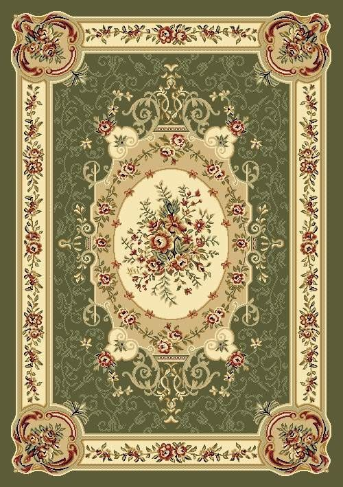 Dolls House Printed Area Rug Dollhouse Printables Rugs