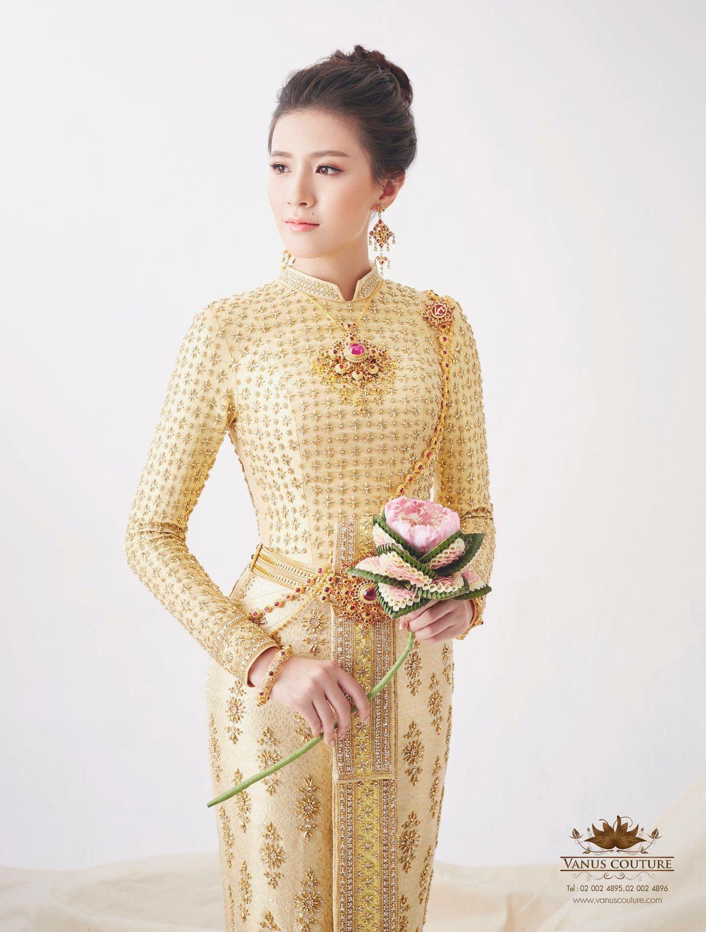 สวยงามค่ะ Thai Traditional Dress Traditional Wedding Dresses Traditional Clothes Thai Wedding Dress