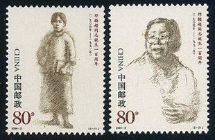 China Stamps - 2004-3 , Scott 3343 The Birth Centennial of Comrade Deng Yingchao, MNH, F-VF by Great Wall Bookstore, Las Vegas. $0.85. Deng Yingchao (1904 --- 1992), a native of Guangshan, Henan Province, was a proletarian revolutionist, stateswoman, well-known socialist, resolute Marxist, remarkable CPC and state leader, and pioneer of the Chinese women's movement. After the founding of the new China, she was Vice Chairwoman and Honorary Chairwoman of the All-China Women'...