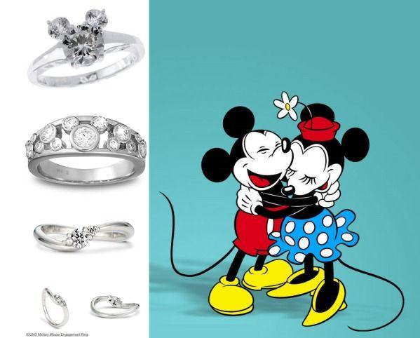 Kaia Joyas Comprometerse Como Una Princesa Segun Disney Anillos De Compromiso Disney Compromiso Disney Joyas De Disney