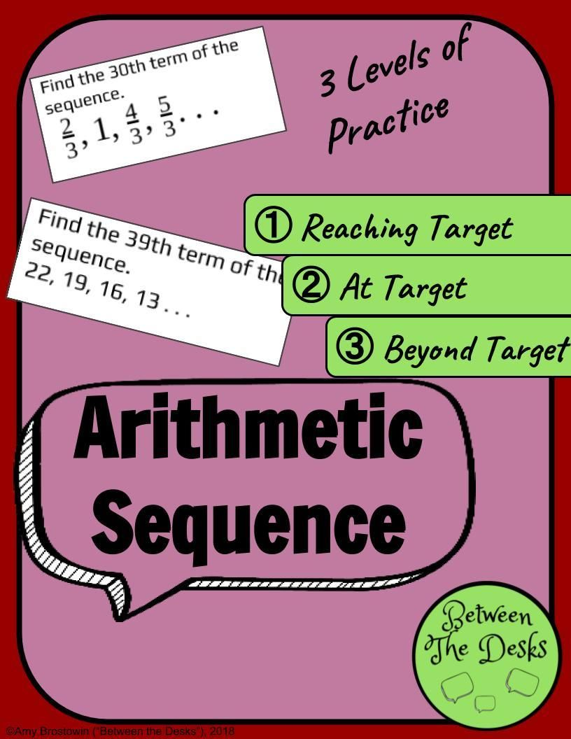 Arithmetic Sequence Practice At 3 Levels Teaching Algebra Arithmetic Middle School Math [ 1056 x 816 Pixel ]