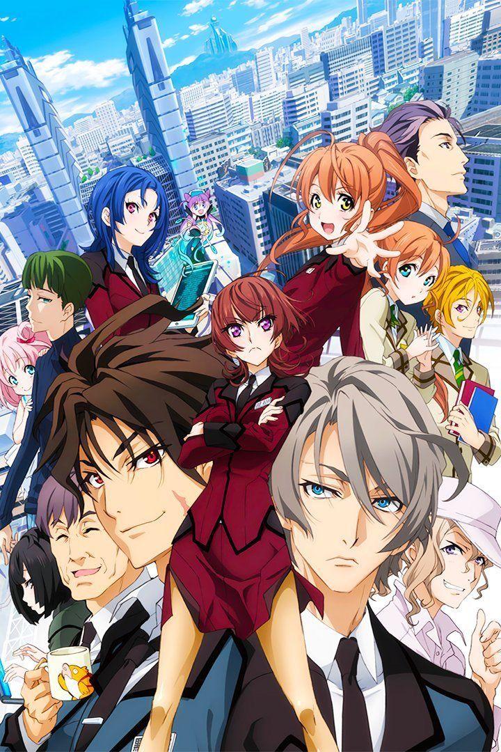 Pin by Yuna on Active Raid Latest anime, Anime, Anime