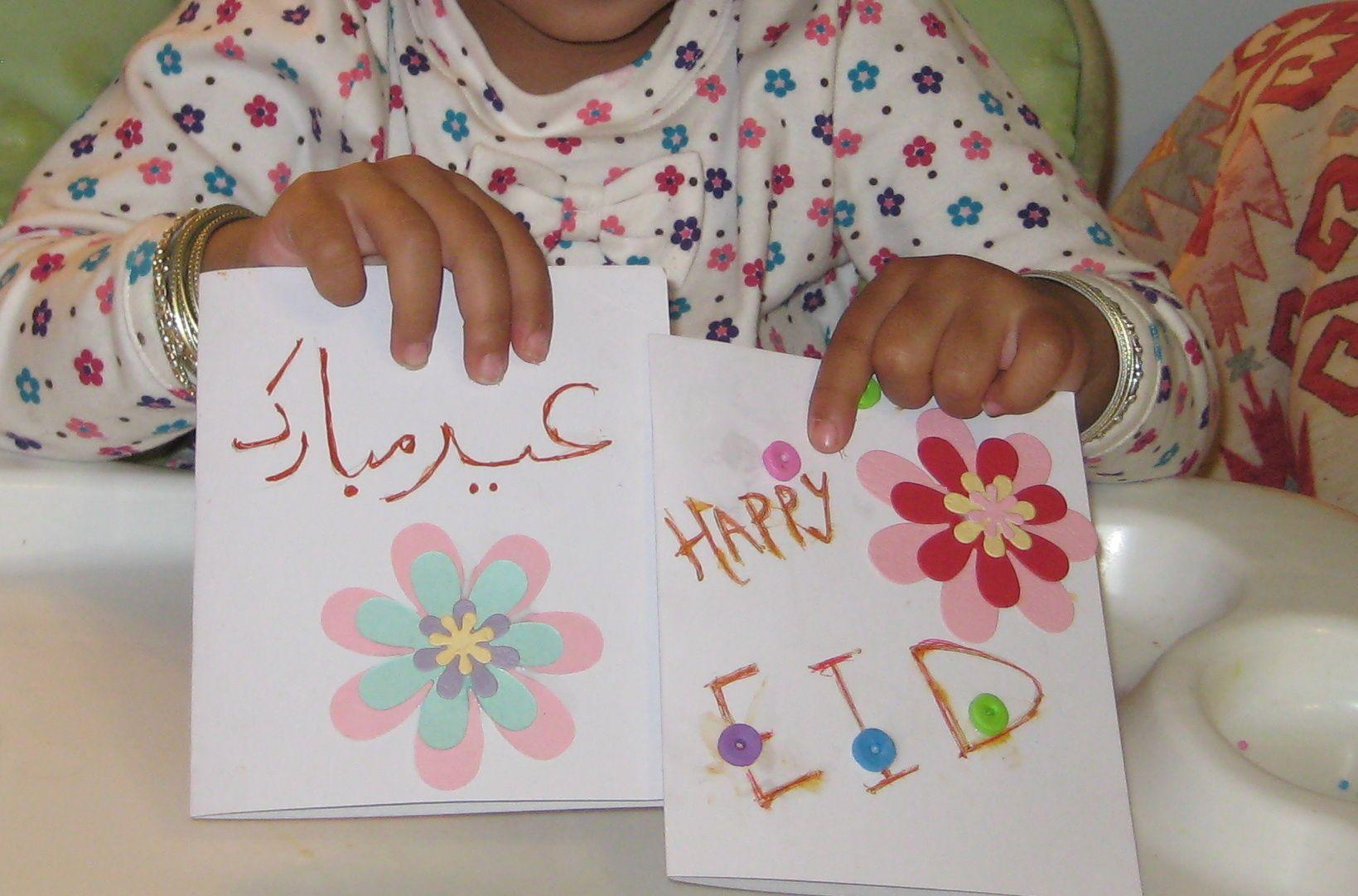 Eid Cards Making Ideas Part - 27: Eid Cards